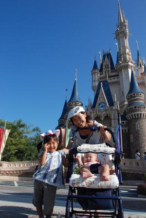 Disney092201