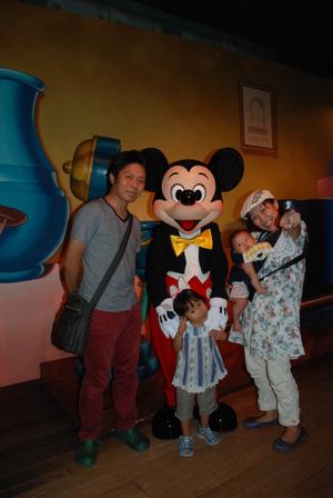 Disney092203n