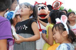 Disney092205