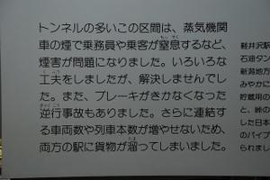Blog_myougisan_128