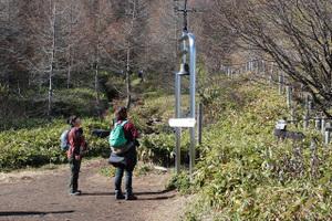 Blog_ukm_yunomaru_027
