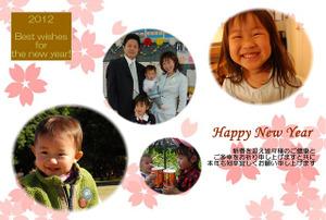 Blog_2012