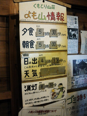 Blog_kumotori20120513_185