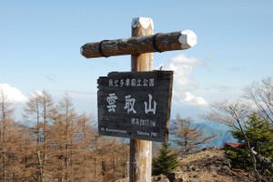Blog_kumotori2012_001