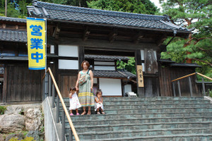 Blog_kawaasobi_034