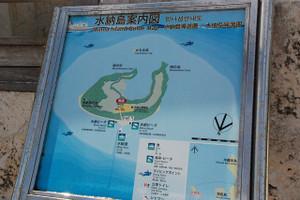 Blog_okinawa2012_123