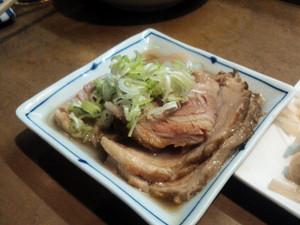 B_hirasawa_046