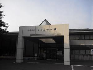 B_keitai_kakutahama_032