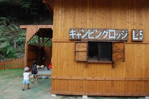 B_yamanashicamp_032