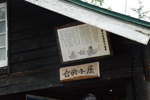 B_tsyubnakuro_054