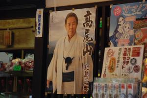 B_memeundokatakao_079
