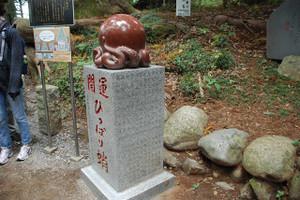 B_memeundokatakao_086
