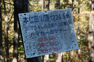B_kawagoematsuritookutama_257