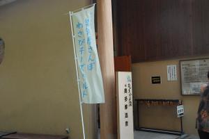 B_kawagoematsuritookutama_325