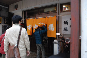 B_izumo_194