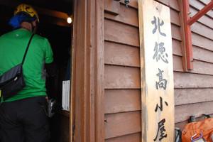 B_hotakajuso_194