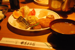 B_hotakajuso_244