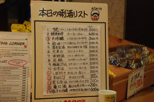B_takamizu_149_123