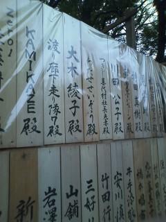 芝増上寺の寄進者